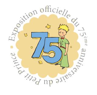 75 ans Le Petit Prince